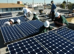Los Angeles Green Jobs Training Program